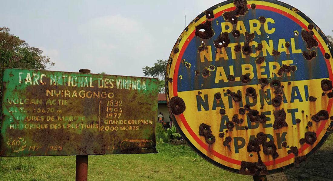 Африка, Национальный парк