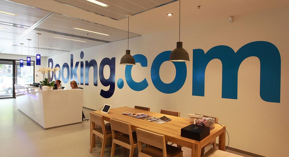 Еврокомиссия взяла под контроль цены сервиса booking.com