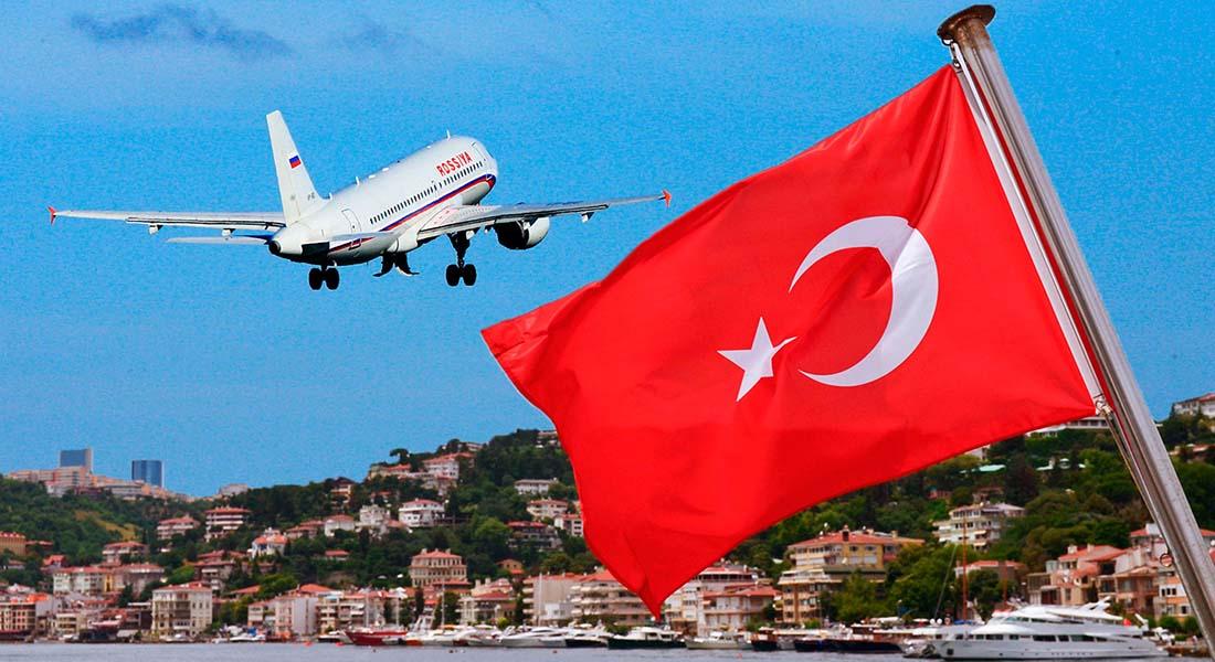 Турция дорожает: как сэкономить и есть ли альтернативы