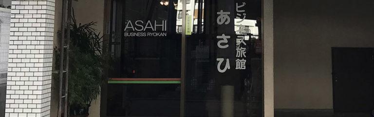 В Японии открыли отель с номерами за 1 доллар. Но есть одно деликатное условие
