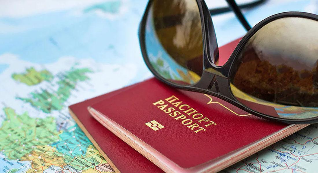 Несколько советов как быстро оформить визу, чтобы обеспечить безопасность отдыха