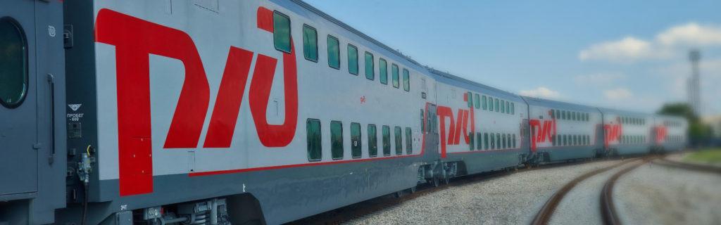 Хотите поехать в Крым? Поезд в Крым – выгодно и удобно