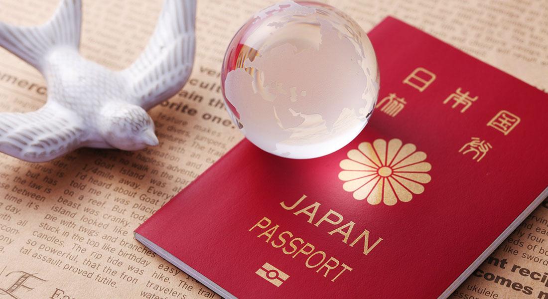 Самый свободный паспорт