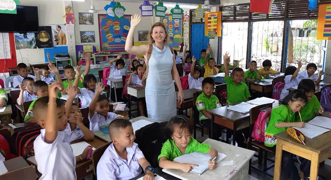 Как стать учителем