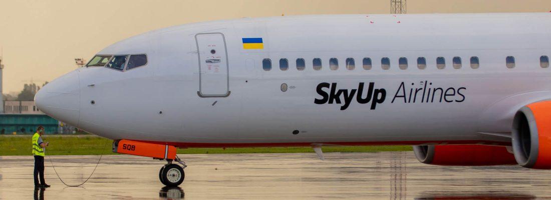Украинская авиакомпания SkyUp приостанавливает полеты в Эмираты